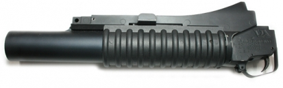 M203 Grenade Launcher - Military Type (Long)