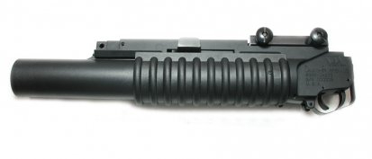 M203 Grenade Launcher with Plastic Barrel (Long)