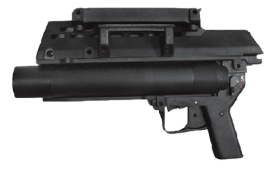 Grenade Launcher For G36 Series