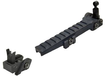Long Rail & Flip Up Sight Set For G36 Series | Products