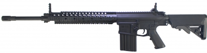 M110-ARS2 CS (Change Stock)